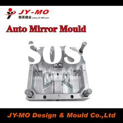 Auto body parts mould , auto head mirror mould