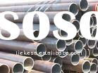 Q215 carbon cold rolled bright steel pipe