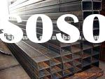 Seamless mild steel square tubes