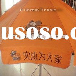 300D oxford waterproof tent fabric /100%polyester PU coated fabric