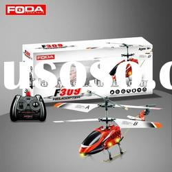 Alloy 3ch rc mini helicopter (gyro&USB)