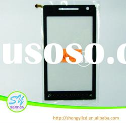 Brand New LCD Touch Screen for HTC Touch G8