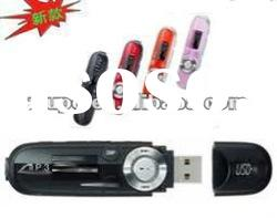 2012 latest mp3 player paypal with FM radio