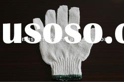 350g High-quality Cotton Working Gloves