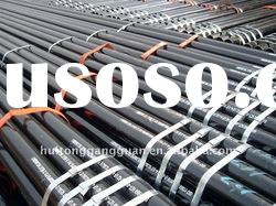 ASTM A106B carbon seamless steel tube/pipe