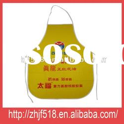 Factory production directly rubber apron(M15009N-CA09)