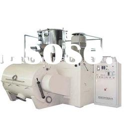 High Efficiency Horizontal Mixer Unit