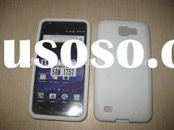 white SILICONE gel rubber skin back cover case for SAMSUNG GALAXY S II SKYROCKET HD i757 AT&T