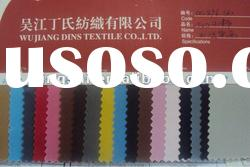 100% polyester 1680D oxford fabric with ULY coated