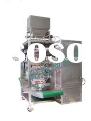 10 sugar packing machine factory(South America)