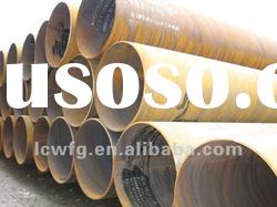 ASTM A179 seamless carbon steel pipe