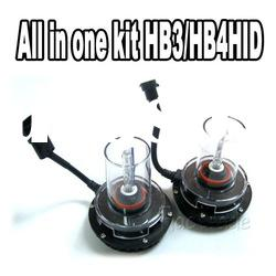 All In One HID Xenon Conversion Kit Headlight 35W HID integrated kit H3,H8,H11