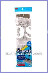 Cotton Floor Cleaning Cloth for Mop