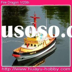 Fire Dragon 1/25th Scale ship