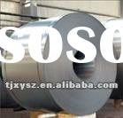 High Quality 2507 stainless steel coil (cold rolled & hot rolled )