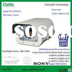 Hot sell IR Long Distance Camera with 700tvl and sony effio