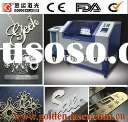 Jewelry Name Pendants Laser Cutting Machine Sale