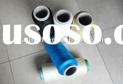 Polyester Yarn(dope-dyed FDY POY DTY)