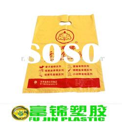 The biodegradable yellow hdpe pe plastic shopping bag