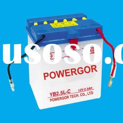 12v 2.5ah high performance dry charge battery