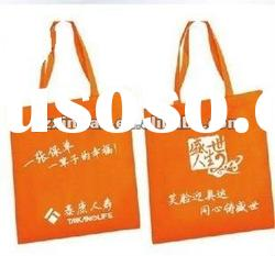 Advertising bag Non-woven bag Shopping bag XT-NW010966