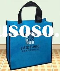 Designer Advertising bag Non-woven bag Shopping bag XT-NW010964