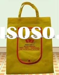 Folding Advertising bag Non-woven bag Shopping bag XT-NW010963