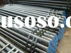GOST 8732-78 seamless steel pipe