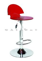 Modern Clear Acrylic Bar Stool