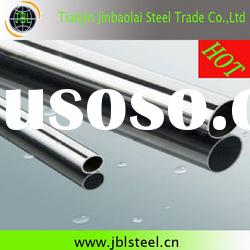 [prime quality]stainless steel pipe 309S