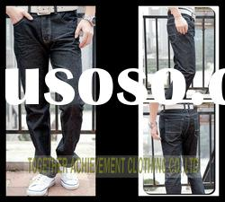 mens skinny jeans baggy trouseres 2012