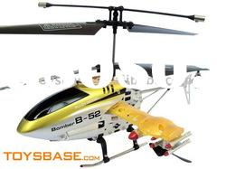 Gyroscope 4 channel remote control personal helicopter