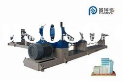 XPS Foam Board Extrusion Line for producing sandwich panel