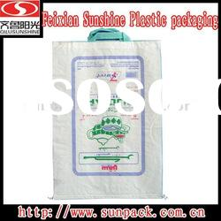 flexo printing PP woven bags for 5kgs sugar packaging