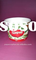 680ml Ice Cream Bowl/cheap paper cups/disposable paper cup