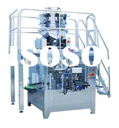 CE Approved Automatic Rotary Candy Pouch Packing machine
