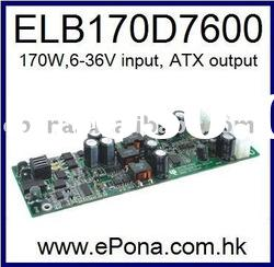 HOT 170W ATX Power Supply