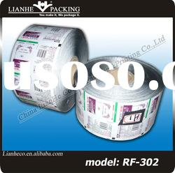 High Quality Pesticide Packaging Film