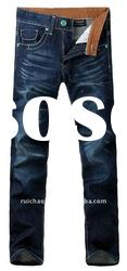 Latest Designer Fashion Boys Red Chic Jeans Patch GZ34008