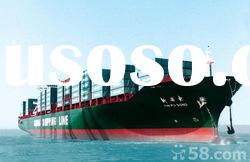 Sea shipping agent from Shenzhen to ASUNCION