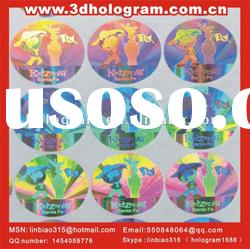2012 disposable security hologram sticker label