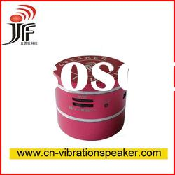 2012 the 26W mini powerful usb speaker radio