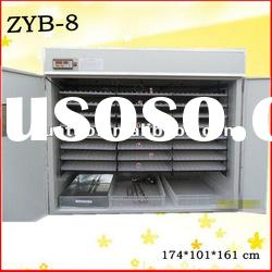 Competitive Egg Hatching Machine&Brooder (ZYB-8)