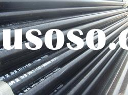Hot Rolled Carbon Seamless Steel Pipes For Fuild