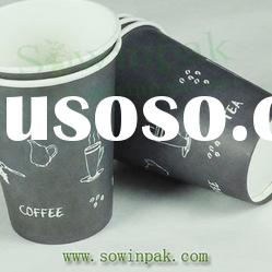 Single Wall Hot Drink Coffee Paper Cups
