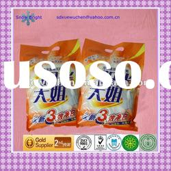 The best new bulk Selling!!! and High Foam Strong Perfume Detergent, Powder, Laundry Deterget