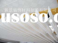 Water drop looks screen ceiling /strip ceiling/metal suspended ceiling(patented product)