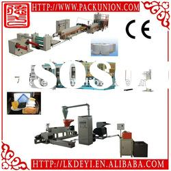 (DY-1040 CE APPROVED)PS Foam food container production line