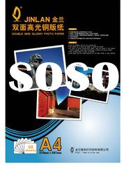 dual side glossy photo paper 260gsm