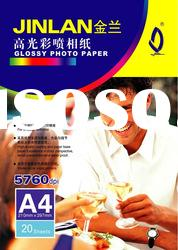glossy photo paper 210gsm